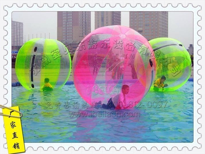 供应水上步行球 彩色步行球 步行球 2
