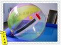 供应水上步行球 彩色步行球 步行球 3