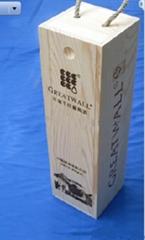 木製紅酒盒