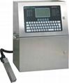 国产小字符油墨喷码机 2