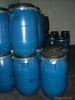 供應水性皮革塗飾劑