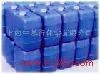 供應水性油墨用蠟乳液