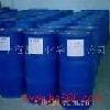 供應水性油墨助劑
