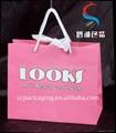 fashion paper bag for shopping  1