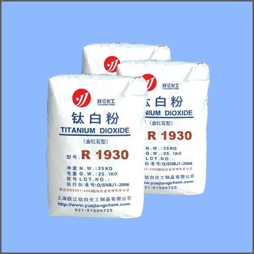 Titanium Dioxide Rutile Grade R1930 - yuejiang (China Manufacturer