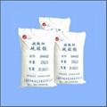 Super Fine Barium Sulfate, Barite  1