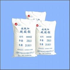 Super Fine Barium Sulfate, Barite