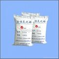 Low Temperature Alumina 3-5mm Ball