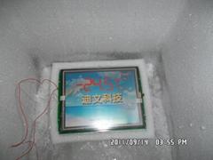 串口液晶顯示器