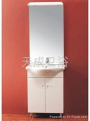 中密度板整体浴室柜