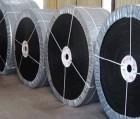 Entire Core Flame Retardant Conveyer Belt(PVC, PVG)