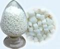 韌港熱塑性塑膠TPV