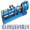 G型單螺杆泵價格