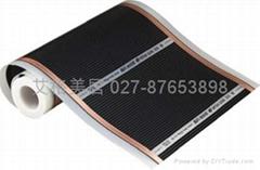 遠紅外碳晶電熱膜