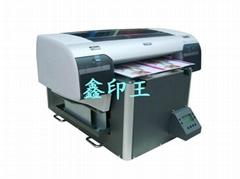 个性展示牌打印机
