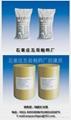 白色粉末医药级氢氧化铝