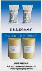 白色粉末醫藥級氫氧化鋁