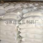 河北医药级药用氫氧化鋁