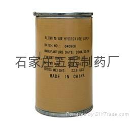 白色粉末干燥氢氧化铝干凝胶 1