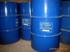 日本三菱甲基丙烯酸缩水甘油酯