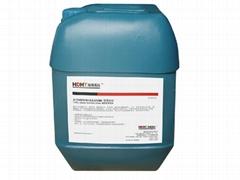 铝合金清洗剂 T-6102