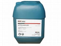 铝合金清洗剂 T-6101