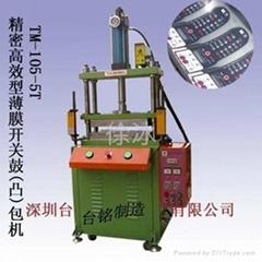 上海薄膜热压油压机