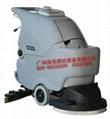 高美全自动洗地机GM50B