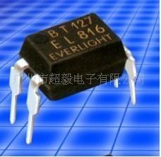 超毅电子  亿光光耦系列电源专用