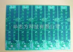 单面碳油PCB(遥控器)