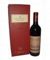 長城精品三星蛇龍珠干紅葡萄酒