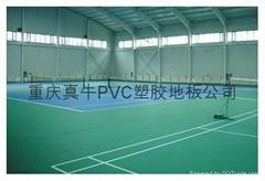運動pvc地板地膠