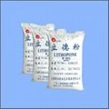 Lithopone  1