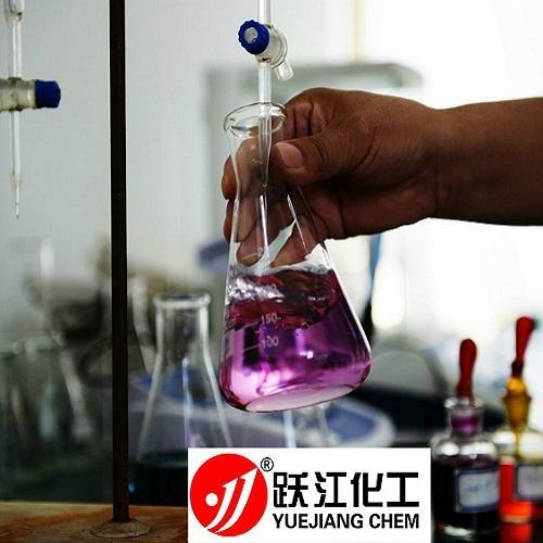 Barium Sulfate Precipitated  4