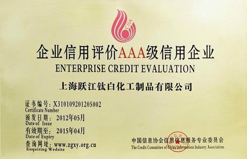 Barium Sulfate Precipitated  5