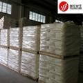 Barium Sulfate Precipitated 1250 Mesh