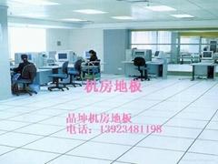 深圳高架机房地板