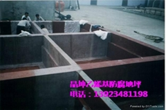安微乙烯基酯重防腐地板
