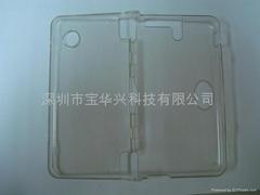 3DS水晶壳