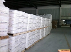 Titanium Dioxide YJH300 (for fiber use)