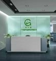 廣州佳環電器科技有限公司
