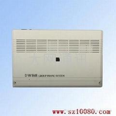 大網集團電話交換機DW848(9A)程控交換機 廠家直銷