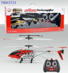 3 channel r/c flashing alloy helicopter with gyro
