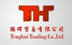 Shantou Tenghui Trading Co., Ltd
