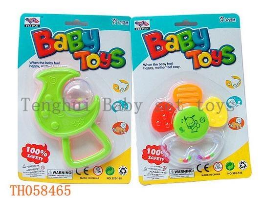 Baby Set Toys 1