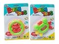 Baby Set Toys 2