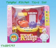 Kids Kitchen Toys Set