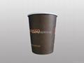 wholesale Vending Cup