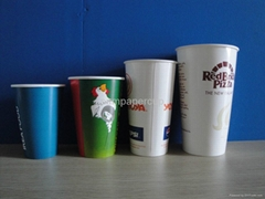 wholesale disposable paper cup