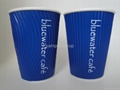 wholesale disposable paper cup 5